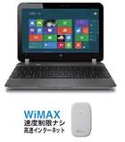 タブレット+高速インターネットWiMAX付