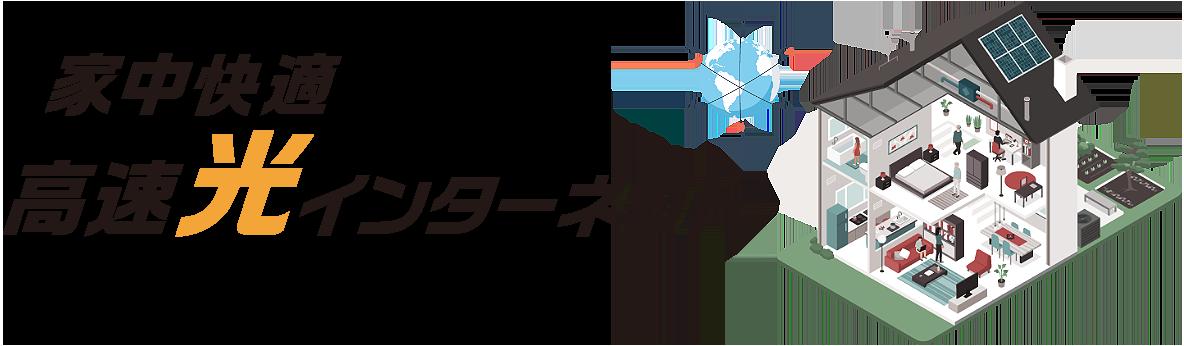 東日本 ntt
